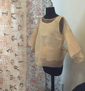 Designer textile from pineapple fiber by Patis Tesoro